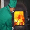 Descaracterização de resíduos